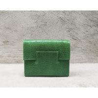 Ice Clutch Emerald Green